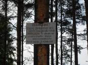 Земля и участки,  Владимирская область Покров, цена 25 000 000 рублей, Фото