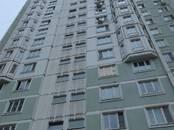 Квартиры,  Москва Митино, цена 8 750 000 рублей, Фото