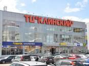 Магазины,  Московская область Клин, цена 11 000 рублей/мес., Фото