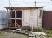 Дома, хозяйства,  Московская область Чеховский район, цена 3 200 000 рублей, Фото