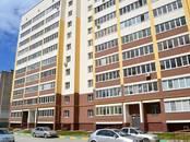 Квартиры,  Рязанская область Рязань, цена 1 865 000 рублей, Фото