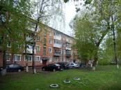 Квартиры,  Московская область Домодедово, цена 4 400 000 рублей, Фото