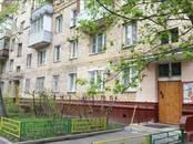 Квартиры,  Москва Бабушкинская, цена 5 150 000 рублей, Фото