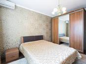 Квартиры,  Москва Алтуфьево, цена 9 000 000 рублей, Фото