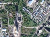 Квартиры,  Мурманская область Мурманск, цена 950 000 рублей, Фото