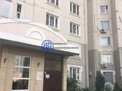 Квартиры,  Москва Кузьминки, цена 12 690 000 рублей, Фото