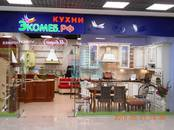 Офисы,  Москва Бульвар Дмитрия Донского, цена 1 200 000 000 рублей, Фото