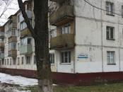 Квартиры,  Московская область Щелково, цена 3 200 000 рублей, Фото