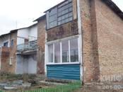 Квартиры,  Новосибирская область Коченево, цена 650 000 рублей, Фото