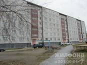 Квартиры,  Новосибирская область Искитим, цена 1 700 000 рублей, Фото