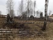 Земля и участки,  Московская область Щелковское ш., цена 1 000 000 рублей, Фото