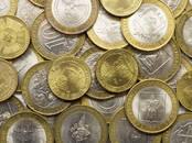 Коллекционирование,  Монеты, купюры Монеты СССР, цена 50 рублей, Фото