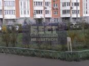 Квартиры,  Московская область Красногорск, цена 7 000 000 рублей, Фото