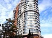 Квартиры,  Краснодарский край Сочи, цена 14 500 000 рублей, Фото