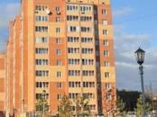 Квартиры,  Новосибирская область Новосибирск, цена 5 460 000 рублей, Фото