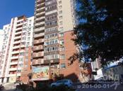 Квартиры,  Новосибирская область Новосибирск, цена 4 950 000 рублей, Фото