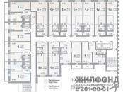 Квартиры,  Новосибирская область Новосибирск, цена 1 804 000 рублей, Фото
