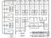 Квартиры,  Новосибирская область Новосибирск, цена 2 148 000 рублей, Фото