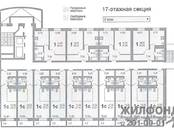 Квартиры,  Новосибирская область Новосибирск, цена 1 829 000 рублей, Фото