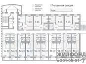 Квартиры,  Новосибирская область Новосибирск, цена 2 303 000 рублей, Фото