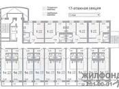 Квартиры,  Новосибирская область Новосибирск, цена 2 277 000 рублей, Фото