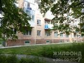 Квартиры,  Новосибирская область Бердск, цена 1 300 000 рублей, Фото