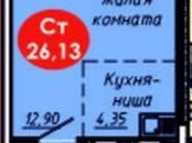 Квартиры,  Новосибирская область Новосибирск, цена 1 811 000 рублей, Фото