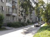 Квартиры,  Новосибирская область Новосибирск, цена 495 000 рублей, Фото