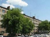 Квартиры,  Новосибирская область Новосибирск, цена 849 000 рублей, Фото