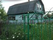 Дачи и огороды,  Московская область Ярославское ш., цена 1 500 000 рублей, Фото