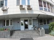 Квартиры,  Москва Полежаевская, цена 24 000 000 рублей, Фото