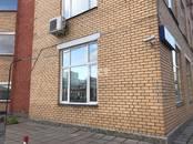 Офисы,  Москва Котельники, цена 250 000 рублей/мес., Фото