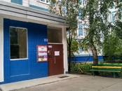 Квартиры,  Москва Крылатское, цена 9 150 000 рублей, Фото