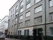Офисы,  Москва Менделеевская, цена 1 299 000 рублей/мес., Фото