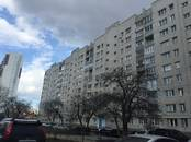 Квартиры,  Рязанская область Рязань, цена 2 540 000 рублей, Фото