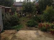 Земля и участки,  Краснодарский край Краснодар, цена 15 900 000 рублей, Фото
