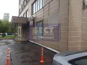 Офисы,  Москва Войковская, цена 26 700 000 рублей, Фото