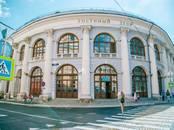 Офисы,  Москва Площадь революции, цена 30 000 рублей/мес., Фото