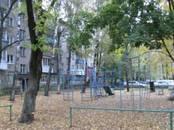 Квартиры,  Московская область Щелково, цена 2 990 000 рублей, Фото