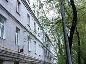 Квартиры,  Москва Парк культуры, цена 23 000 000 рублей, Фото