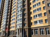 Квартиры,  Москва Юго-Западная, цена 13 020 000 рублей, Фото