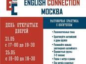 Курсы, образование Профессиональные курсы, цена 450 рублей, Фото