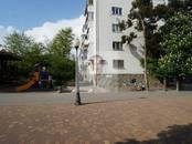 Квартиры,  Краснодарский край Новороссийск, цена 2 790 000 рублей, Фото