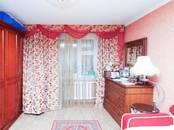 Квартиры,  Тюменскаяобласть Тюмень, цена 3 980 000 рублей, Фото