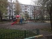 Квартиры,  Москва Парк культуры, цена 12 600 000 рублей, Фото