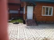 Дома, хозяйства,  Кемеровскаяобласть Мыски, цена 6 400 000 рублей, Фото
