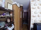 Квартиры,  Московская область Раменский район, цена 1 750 000 рублей, Фото