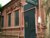 Офисы,  Краснодарский край Краснодар, цена 25 000 рублей/мес., Фото