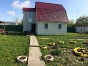 Дома, хозяйства,  Московская область Ступинский район, цена 1 950 000 рублей, Фото