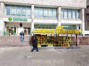 Здания и комплексы,  Москва Сокольники, цена 406 413 292 рублей, Фото